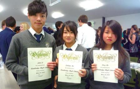Study at Cambridge High School New Zealand